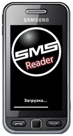 Программа Для Чтения Jar На Андроид